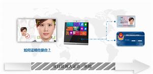 人脸识别市场价格-中世北斗供应品牌好的人脸识别系统