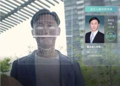 拋售人臉識別-天津區域質量硬的人臉識別系統
