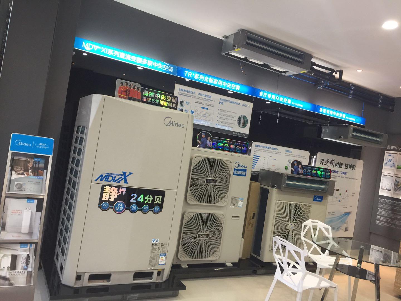 大金家用中央空调可靠经销商推荐_纵特机电_别致的中央空调代理