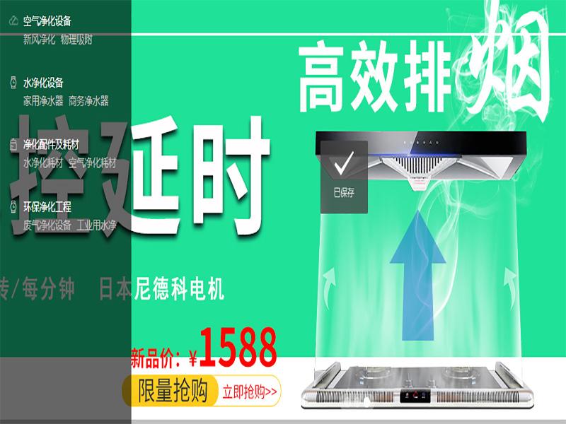 活性炭净水机产品-购买品质好的净水器设备当选凯能鑫利节能环保科技