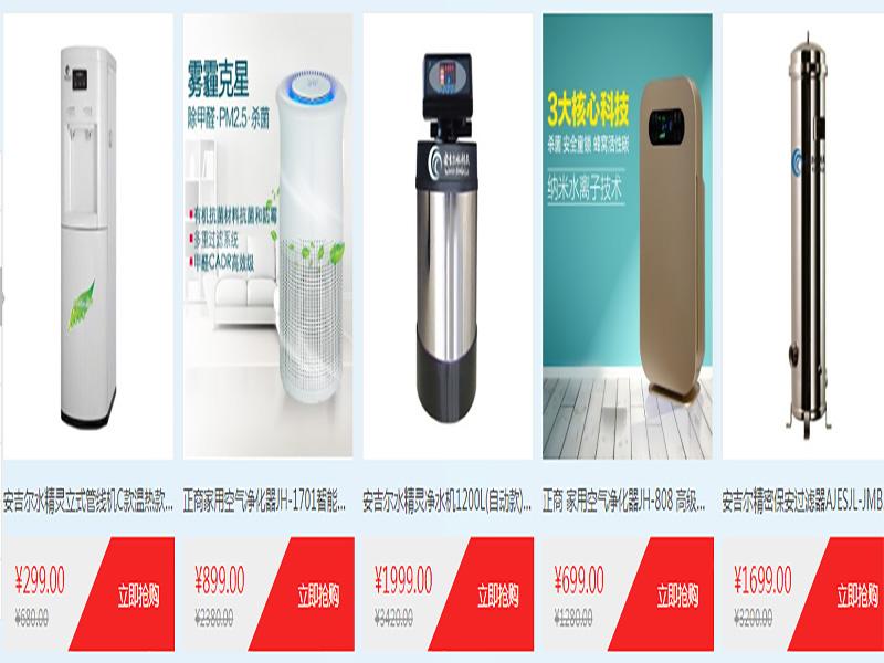 物理净水机平台-哪里能买到有保障的净水器设备