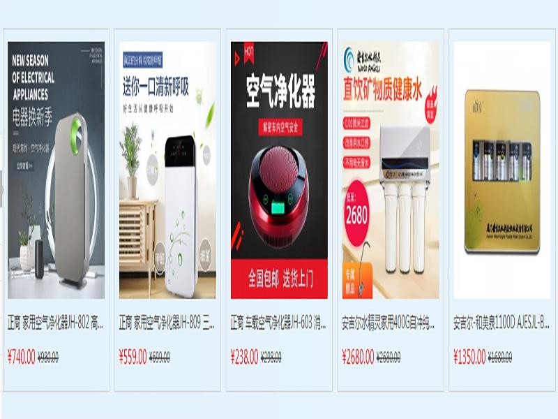 广州净水机-哪里有供应口碑好的净水器设备