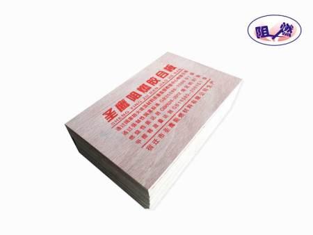 优德88官方网APP板厂家的常用材料有哪些