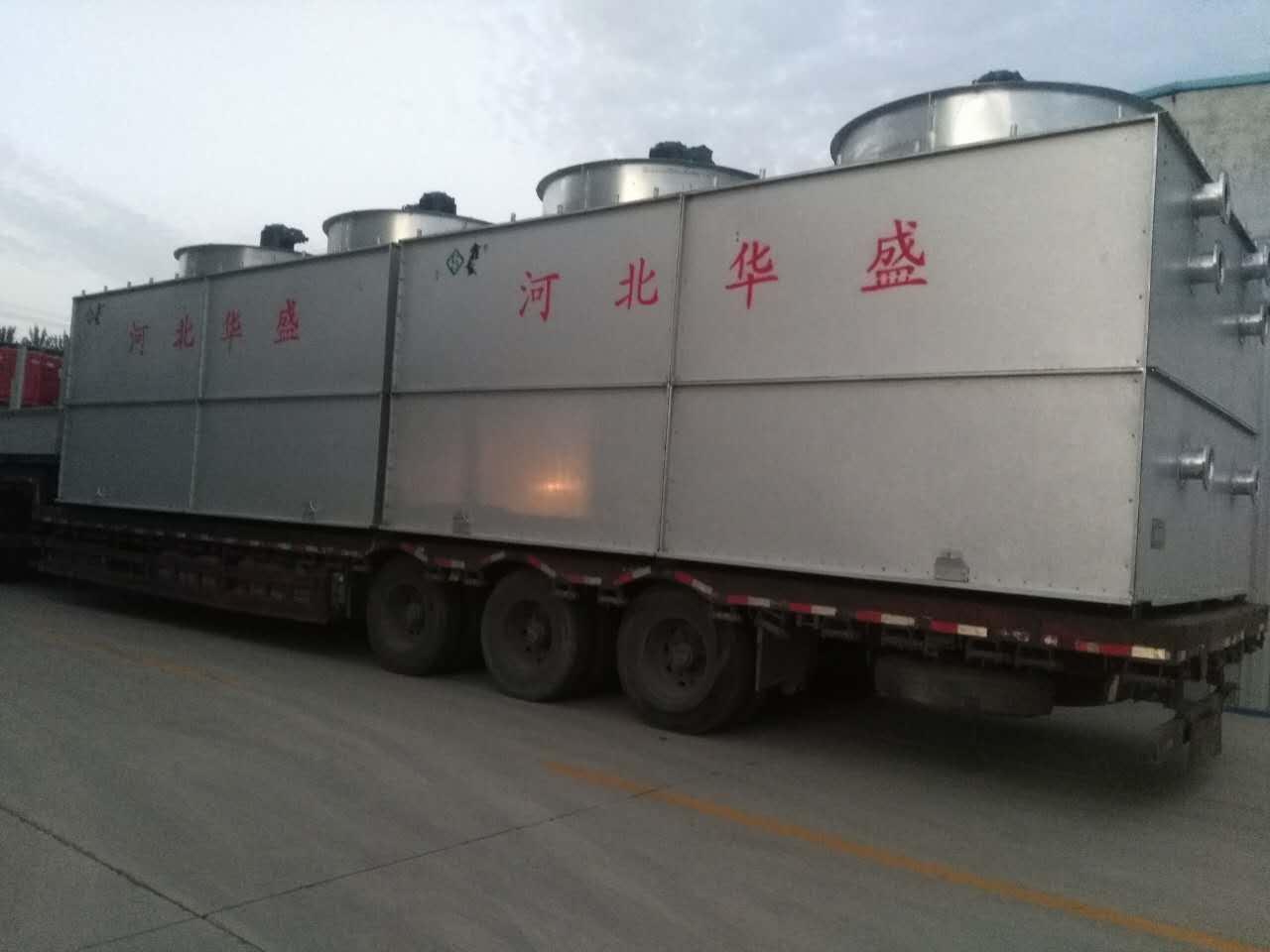 闭式冷却塔生产厂家批发-河北闭式冷却塔生产厂家报价