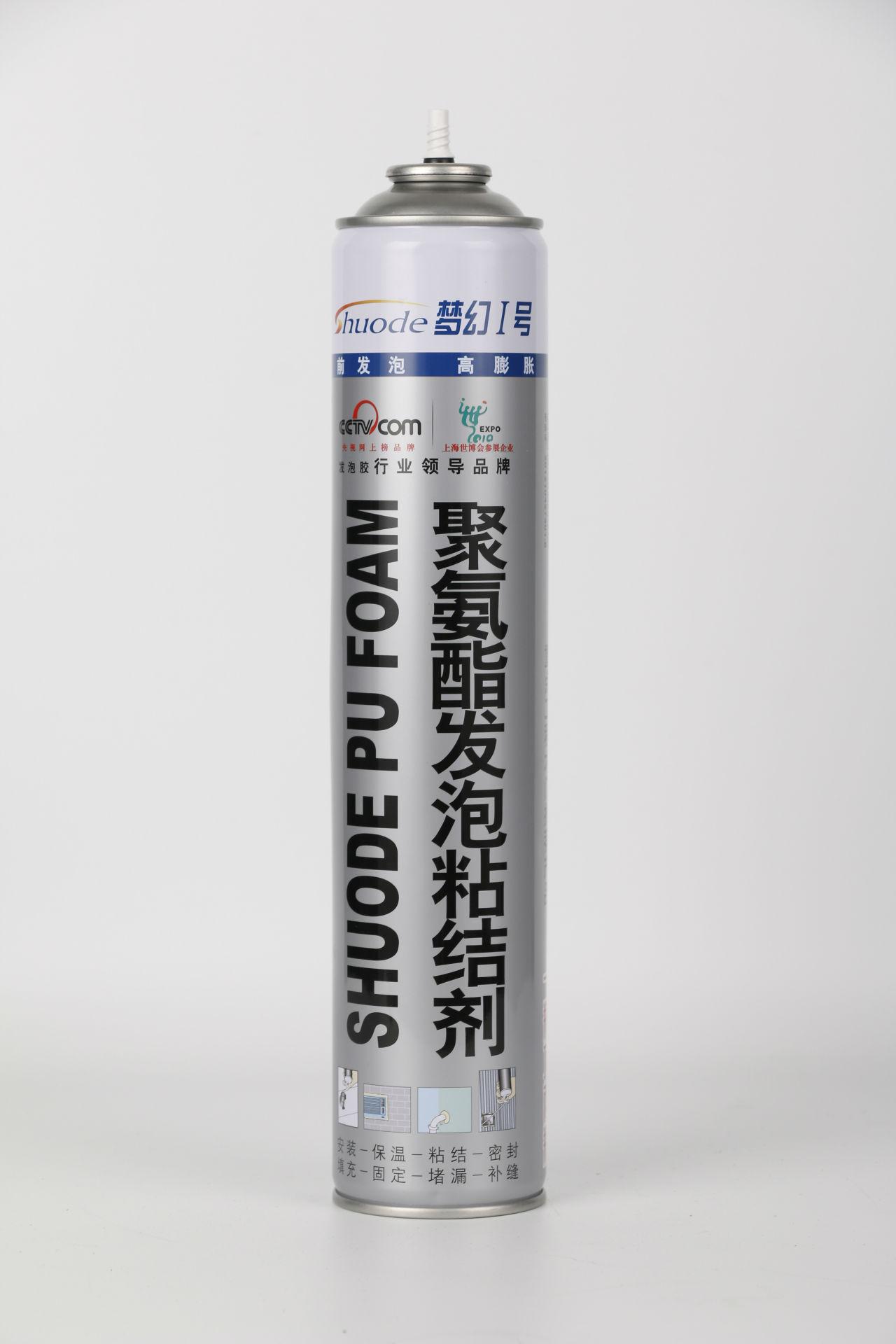 聚氨酯发泡胶价格_有品质的聚氨酯发泡胶品牌介绍