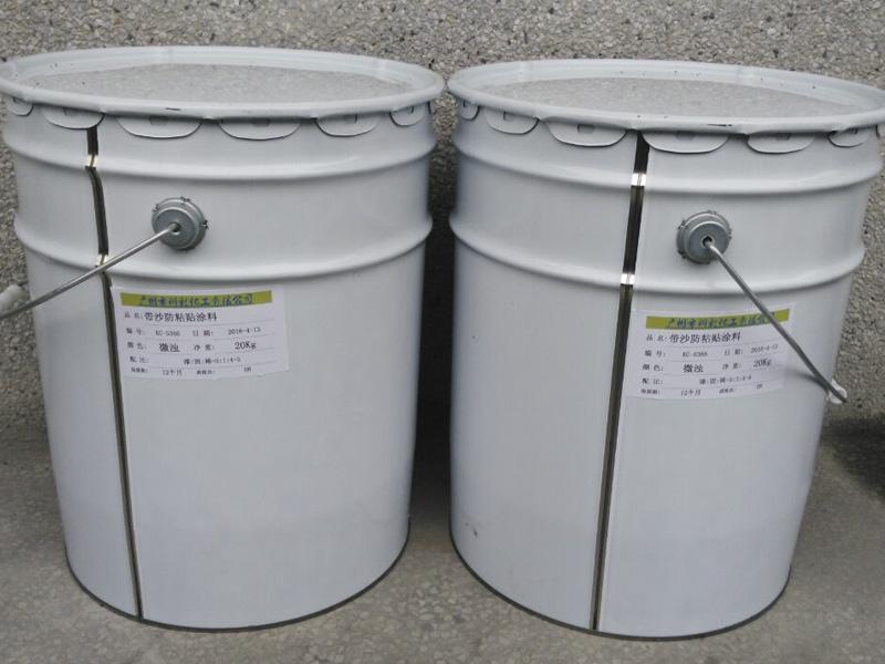 优惠的涂料广州供应 江苏防粘贴涂料质量如何