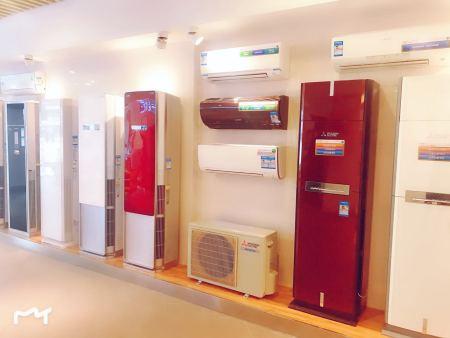 甘肃多联机中央空调销售-兰州北方制冷工程设备_甘肃大金空调能效比高