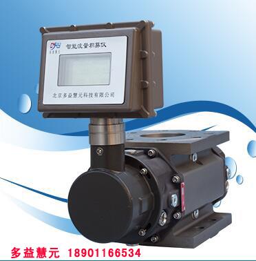 江苏天然气罗茨流量计批发价格-多益慧元-衡水生产厂家