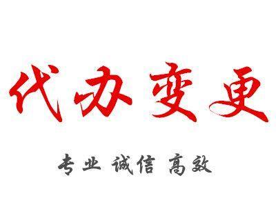 郑州代理记账公司 诚信彩云财务 什么是郑州代理记账行业调研