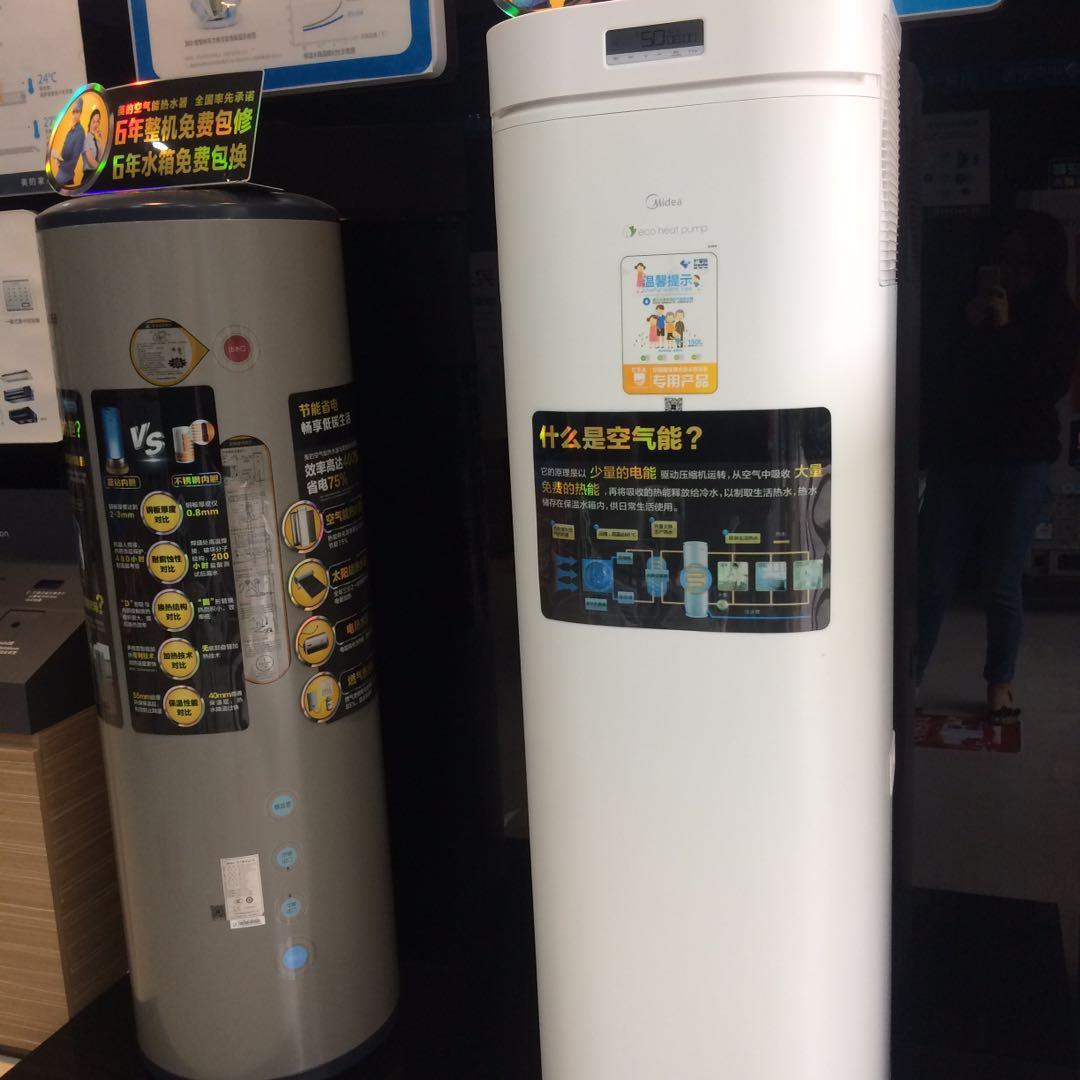 推荐厦门优良家用中央空调 商用空调 纵特厂家直销 价格优惠