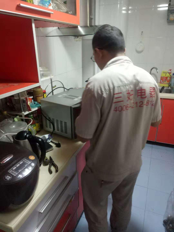 漏电维修电话-珊好家电维修提供的水电维修服务有品质