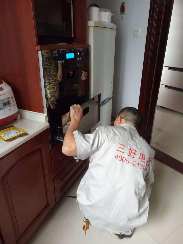 哪家公司水电维修好,同安电器维修