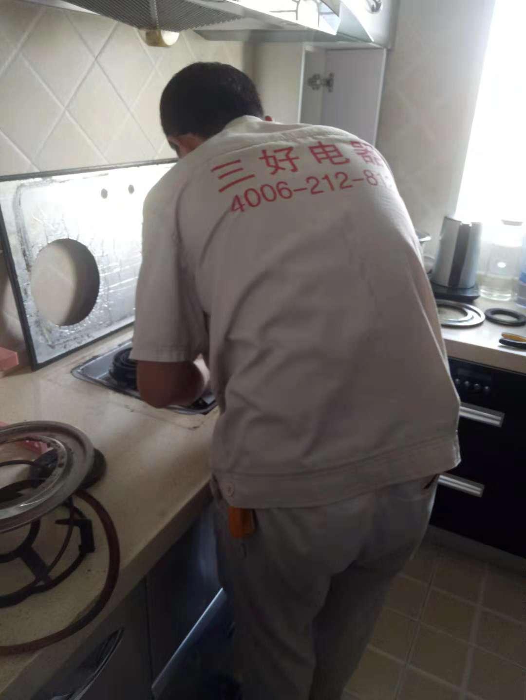 照明电路维修电话_找具有口碑的水电维修,就来珊好家电维修