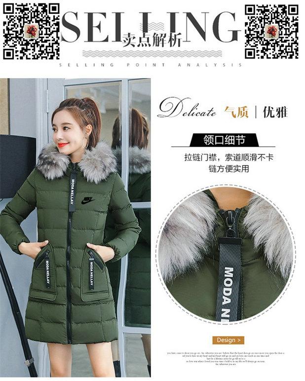 阿迪達斯棉衣供應商,推薦福建悅豐鞋業-品牌棉衣哪個品牌好