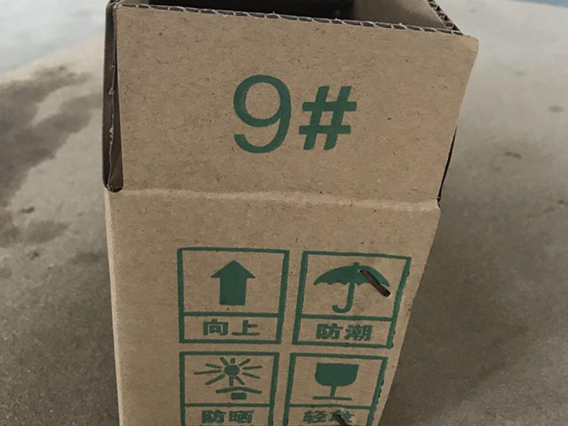 河北快递纸箱报价-河北快递纸箱订做
