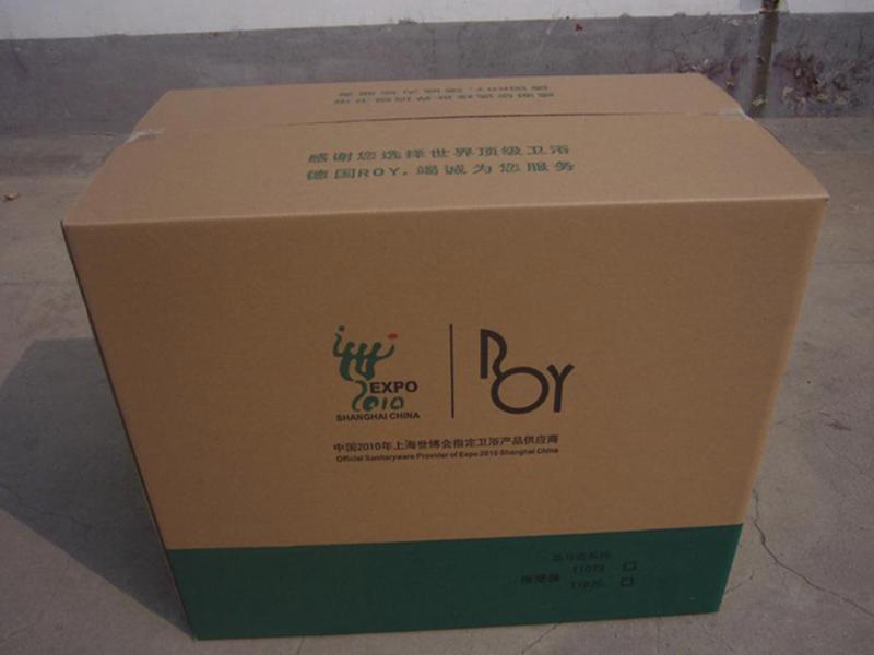 厂家直供快递纸箱生产厂家_个性快递纸箱订做