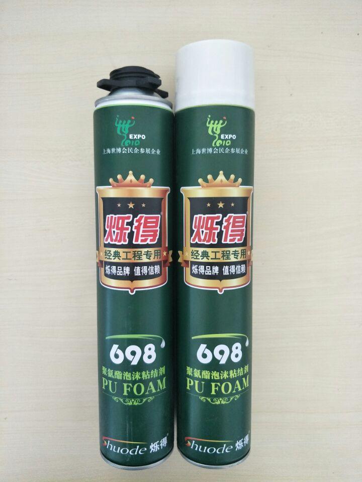 优惠的聚氨酯发泡胶-上海市环保的聚氨酯发泡胶品牌