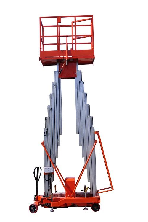 价位合理的升降平台供销 升降机