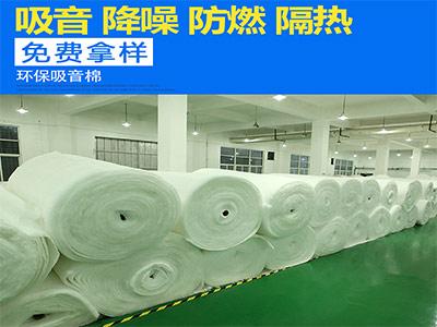 温州汽车消音棉批发|温州新品吸音棉供应