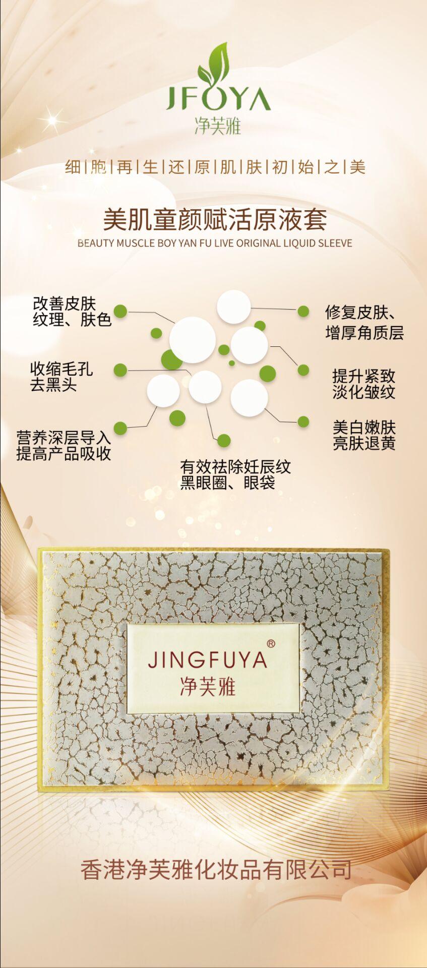 中藥無副作用面膜 香港口碑好的中藥面膜品牌