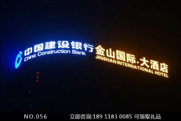 北京有口碑的广告设计公司推荐_精品楼顶广告字