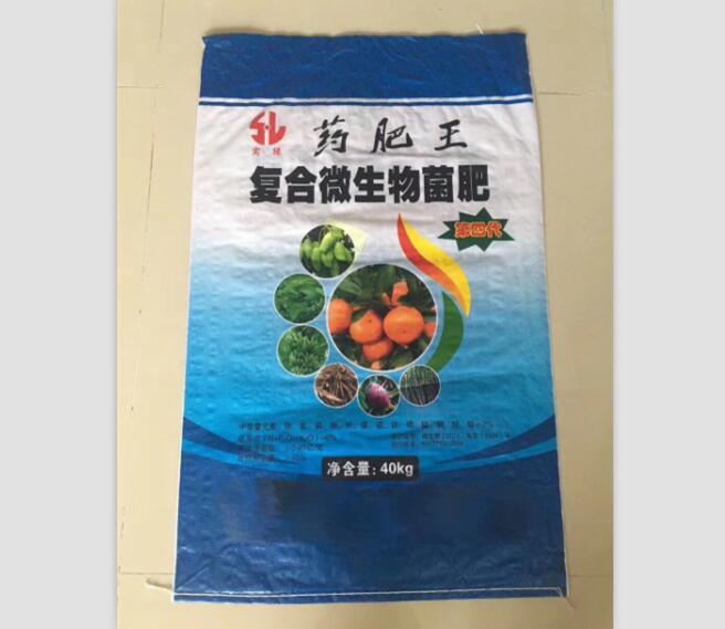 广西肥料袋,彩印编织袋