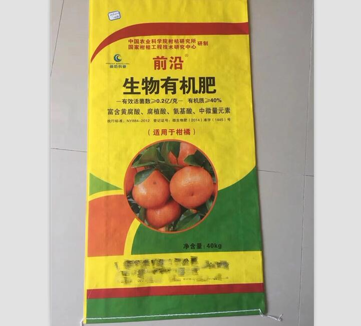 广西肥料袋厂家_广西编织袋专业厂家