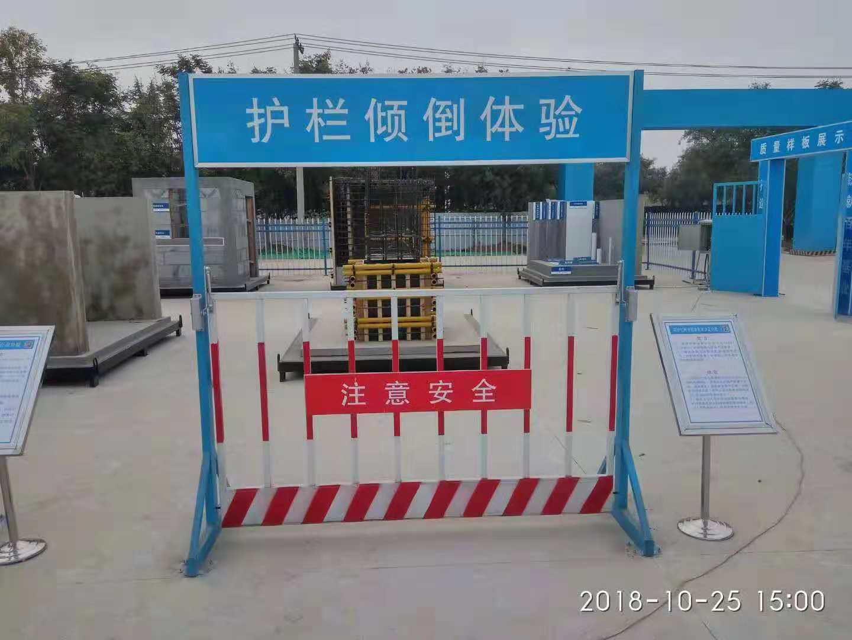 山东专业靠谱的项目安装――潍坊实体安全体验馆报价