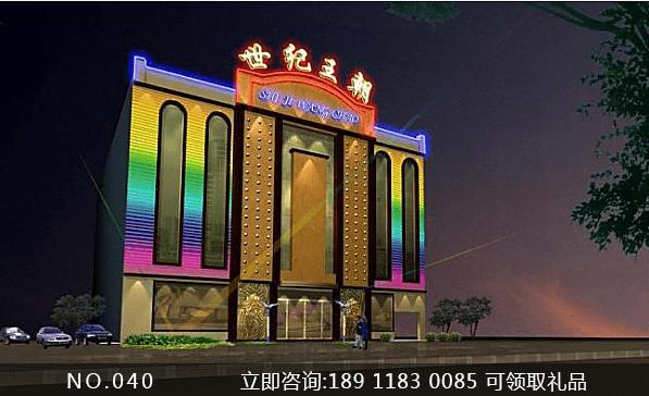 北京口碑好的广告设计哪里有提供 广场亮化公司