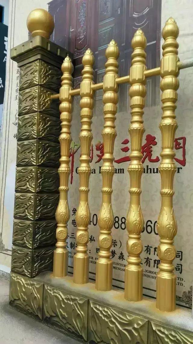 富平县户外栏杆定做|西安可信赖的水泥艺术围栏经销商