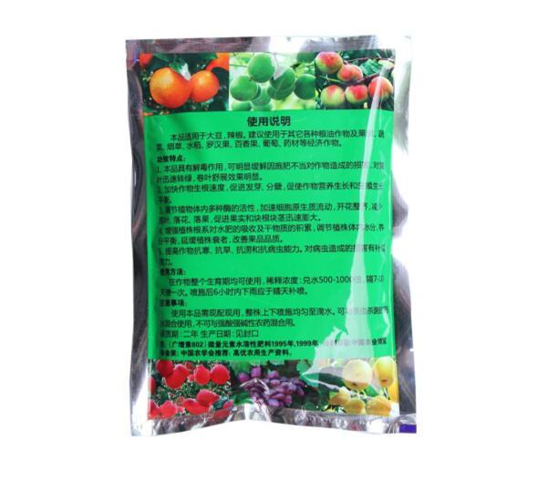 广西果树专用肥出售-供应各种规格果树肥