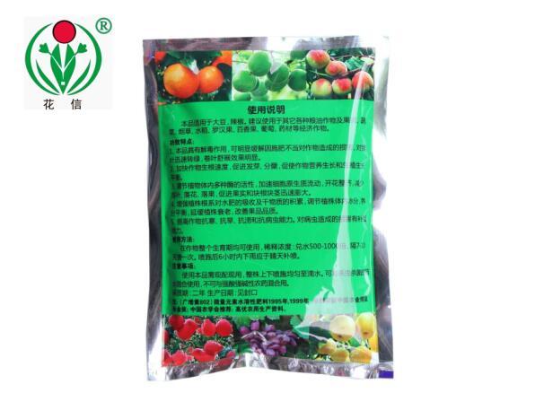 广西柑橘类果树肥品牌-桂林优良的果树肥报价