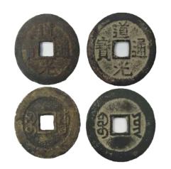 找有品質的古董拍賣上重慶盛藏文化傳播|齊全的銅幣鑒定