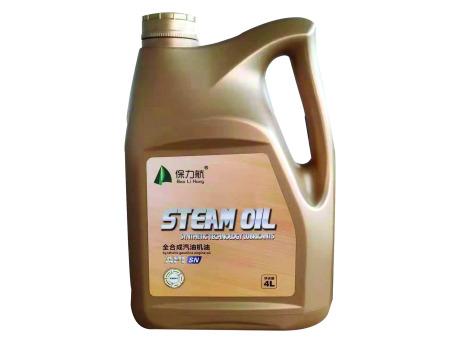 全合成汽油机油SN代理加盟_青岛好的全合成汽油机油 SN