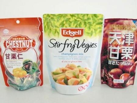 宠物口粮包装袋厂家_想购买销量好的宠物口粮包装袋,优选永凯塑料