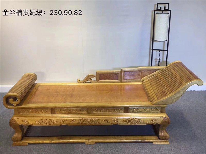 红木家具贵妃椅明清古典贵妃床实木沙发床金丝楠木贵妃椅休闲椅