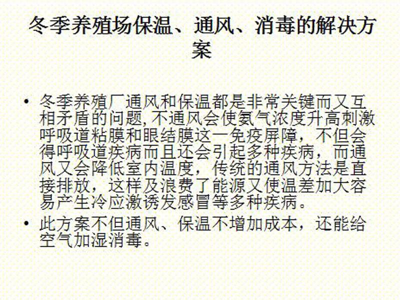 河北饲料专利设备厂家-山东划算的饲料专利设备