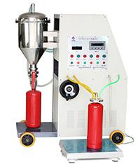 干粉灭火器灌装机自动灌装设备性能好...