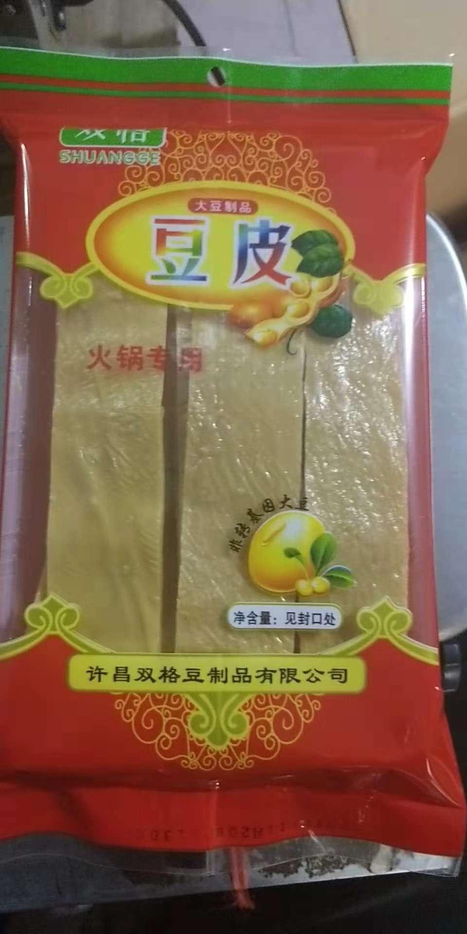 河南热销的豆制品供应_郑州豆制品批发厂家