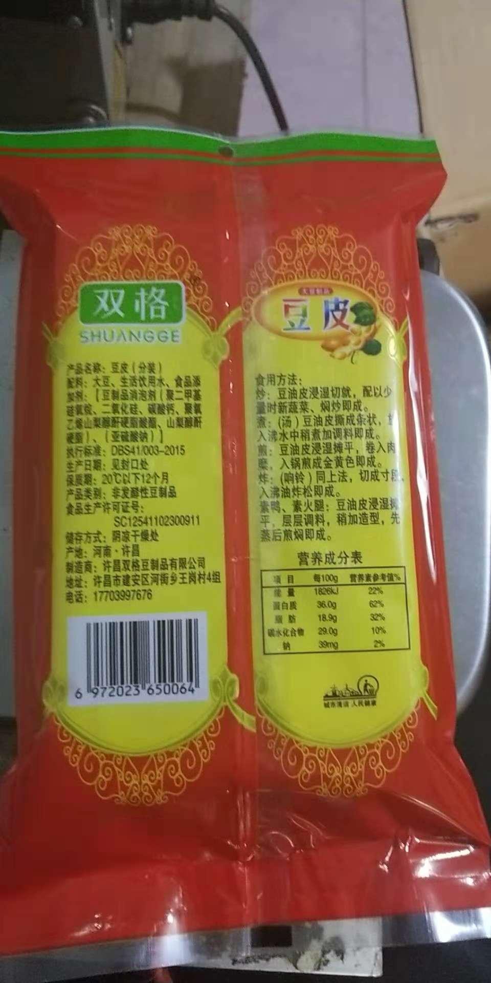 实惠的豆制品双格豆制品供应-许昌豆制品