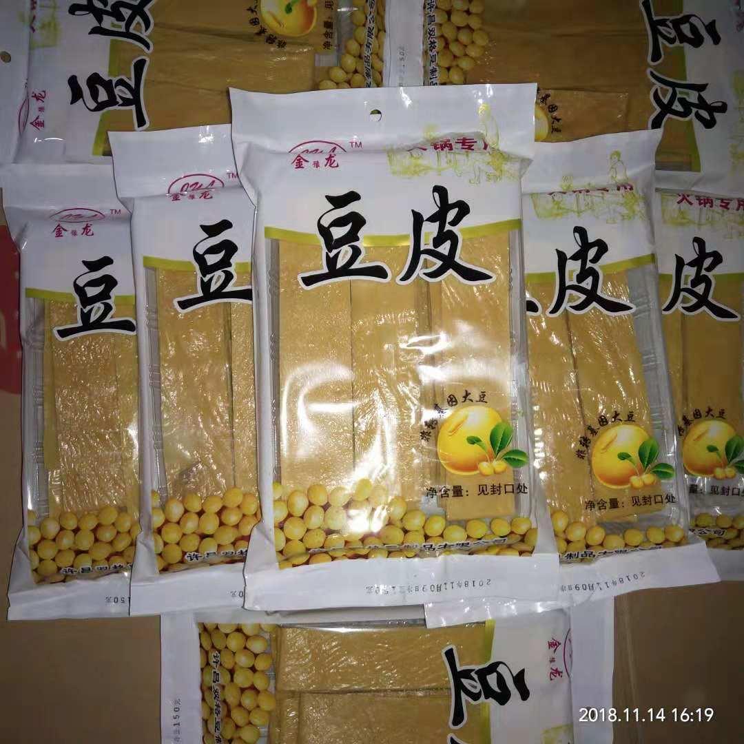 许昌有哪几家名声好的豆油皮生产厂家-内蒙豆皮供应商