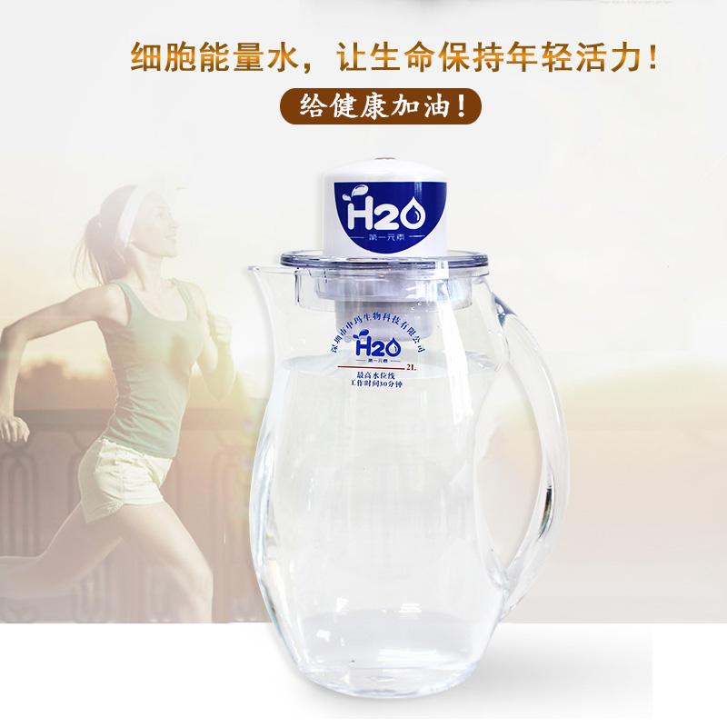 健康保障-广东销量好的量子能量杯生产厂家