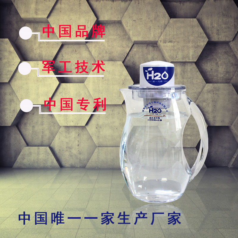 推薦深圳實惠的量子能量杯-健康保障