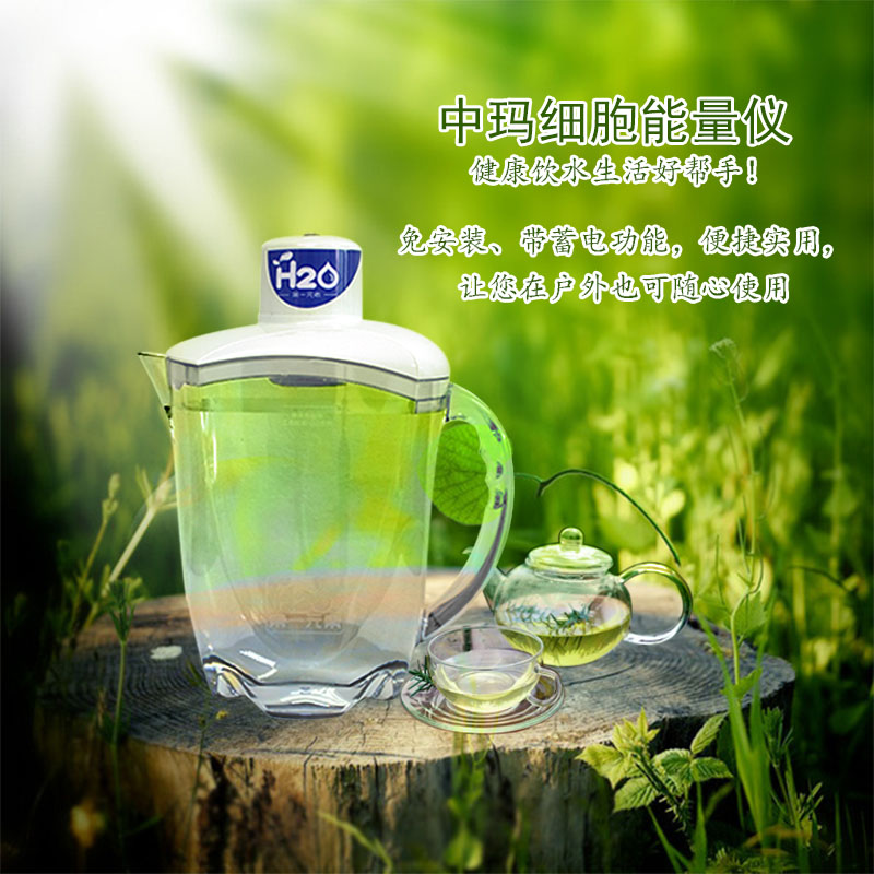 深圳口碑好的量子能量杯供应商是哪家 优质的喝出健康好水的量子细胞仪