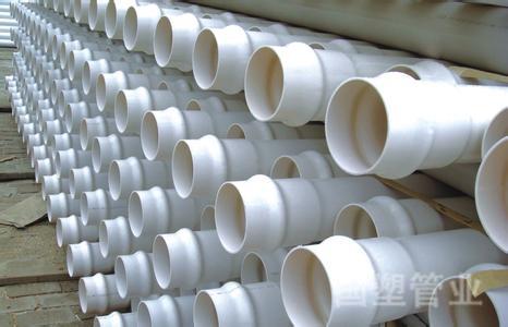 南宁PVC给水管价格-哪里有卖品牌好的PVC给水管