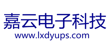 银川嘉云电子科技有限公司