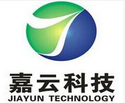 乌鲁木齐嘉云电子科技有限公司