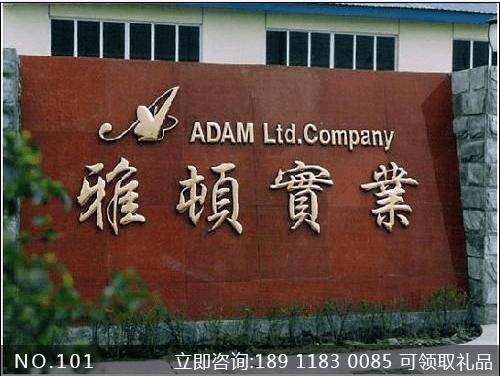 钛金字制作服务公司哪家好-钛金字安装