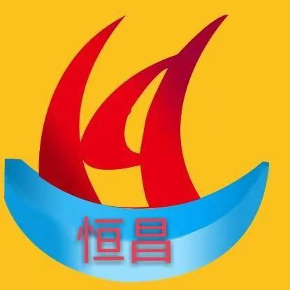 河南恒昌机械设备有限公司