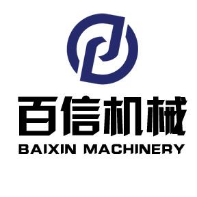 河南百信机械供应械热泵烘干机-热泵烘干机直销